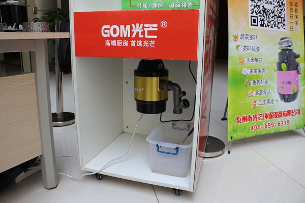 IMG_2500_看图王.jpg