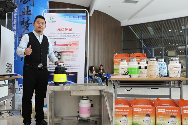 光芒垃圾处理器国产良心品牌